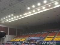 Sập trần nhà thi đấu: Bộ trưởng Xây dựng chỉ đạo nóng